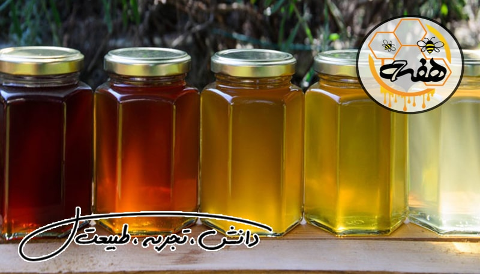 قیمت عسل تک گیاه